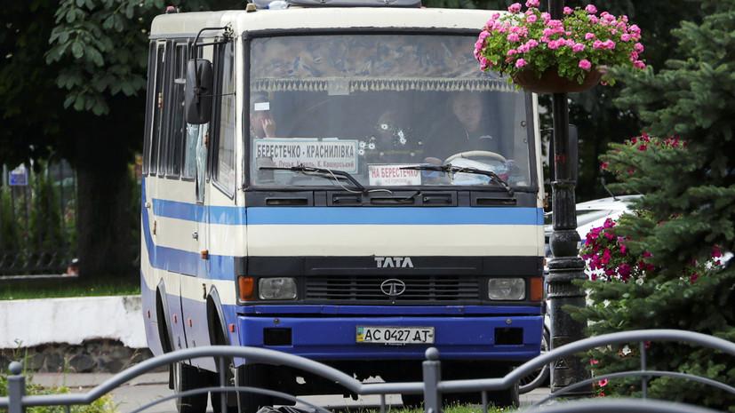 Зеленский рассказал о разговоре с захватившим автобус в Луцке