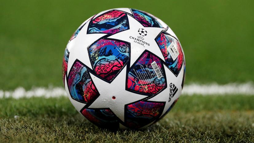 Глава УЕФА: до дальнейших распоряжений матчи еврокубков будут проходить без зрителей