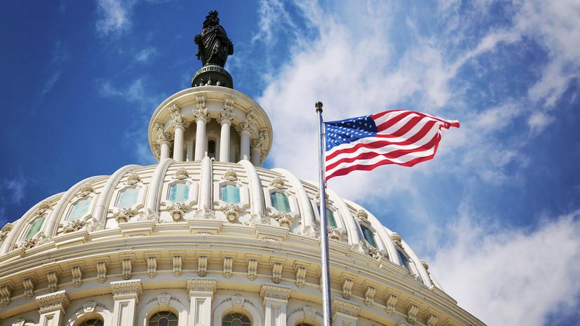 «Инструмент внешней политики»: палата представителей США одобрила оборонный бюджет с санкциями против России