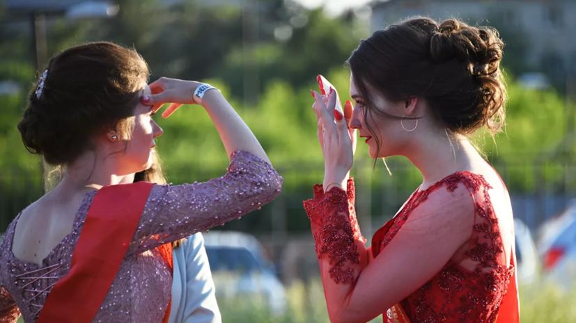 В Москве традиционный выпускной для школьников пройдёт 24 июля