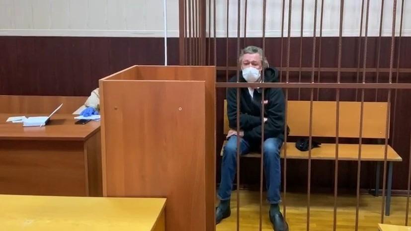 Дело Ефремова поступило в московский суд