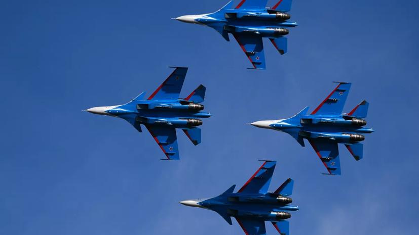 В День ВМФ во Владивостоке выступит авиагруппа «Русские витязи»