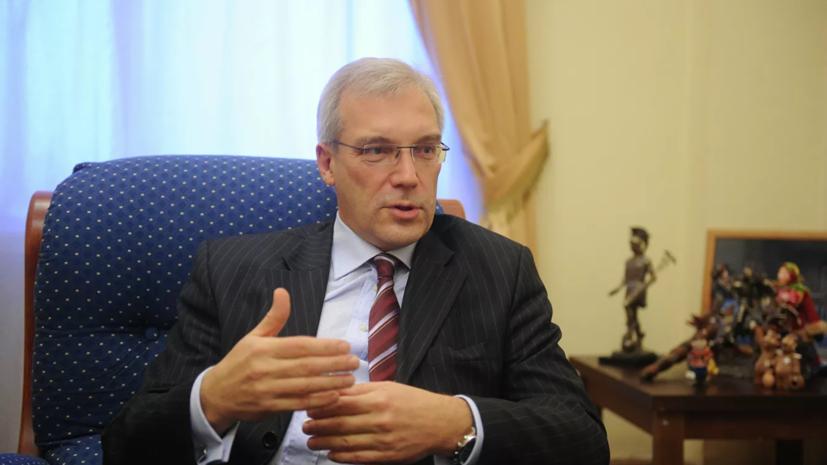 В МИД заявили об отсутствии сотрудничества между Россией и НАТО