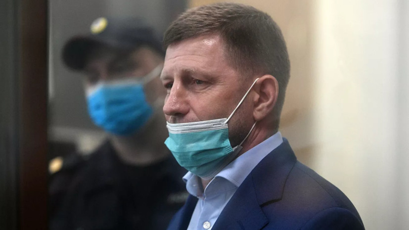 Жириновский заявил, что Фургал до ареста хотел подать в отставку