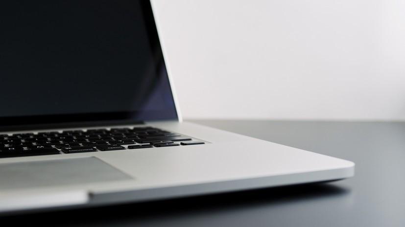 Госдума приняла закон о налоговом манёвре в IT-отрасли