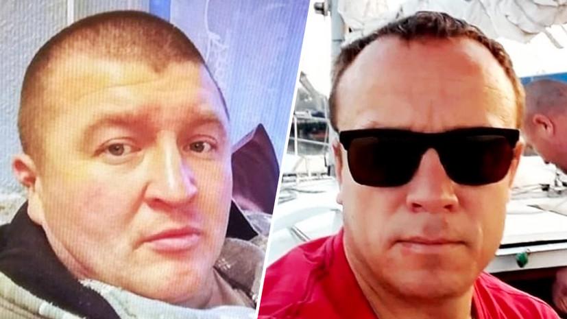 253 года тюрьмы: что известно о приговоре российским морякам в Греции за перевозку нелегалов