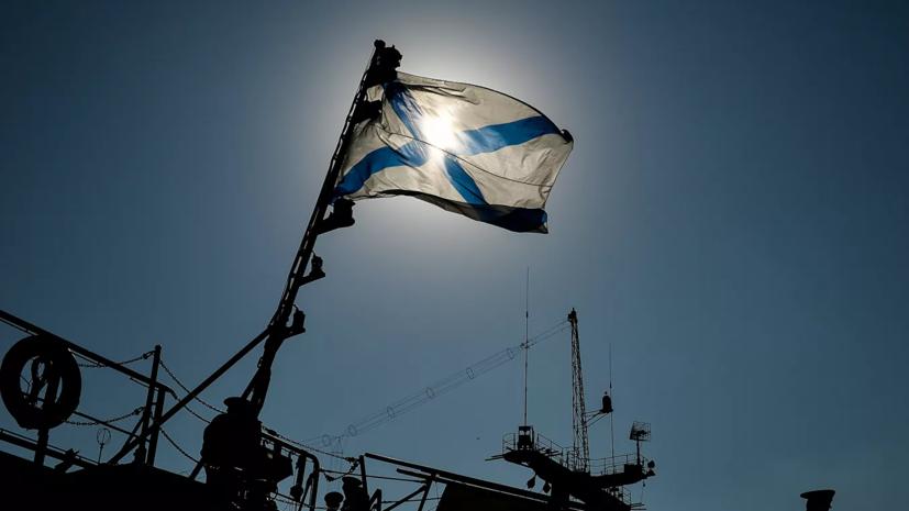 Силы ЧФ следят за учениями НАТО в Чёрном море