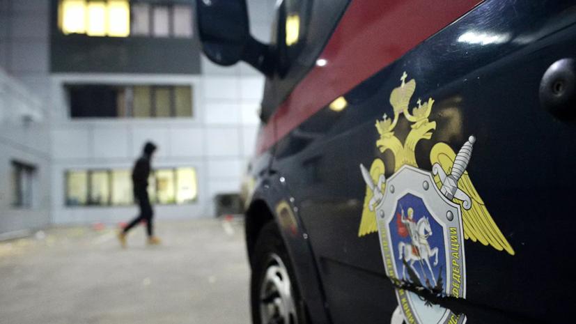 СК возбудил дело после ликвидации боевиков в Кабардино-Балкарии