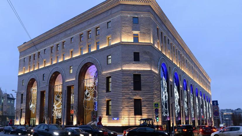 В Москве в ЦДМ на Лубянке возобновили работу развлекательные центры