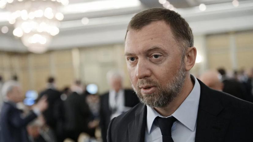 Дерипаска выступил против расширения Москвы