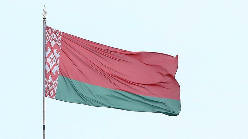 В МИД Белоруссии сообщили Госдепу о нюансах президентской кампании