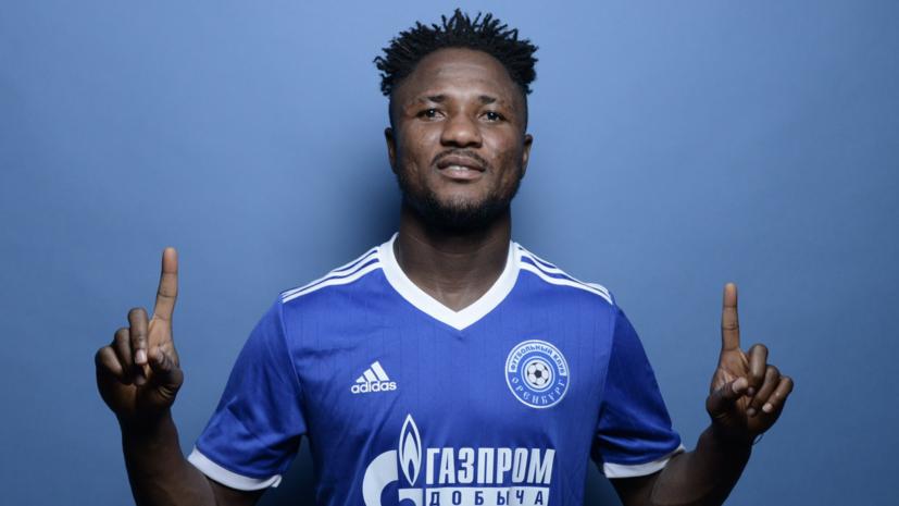 Игрок «Оренбурга» поддержал акцию против расизма, празднуя гол в матче с «Динамо»