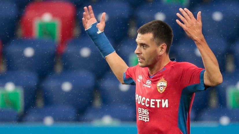 ЦСКА в большинстве обыграл «Тамбов» в 30-м туре РПЛ