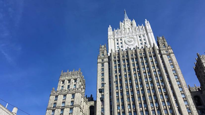 Россия направила ноту в Госдеп США после нападения на журналистов
