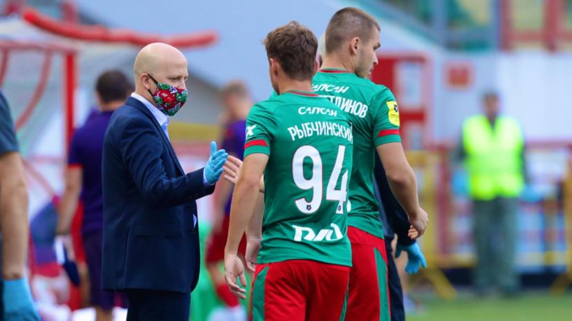 «Локомотив» одолел «Урал» в заключительном туре РПЛ