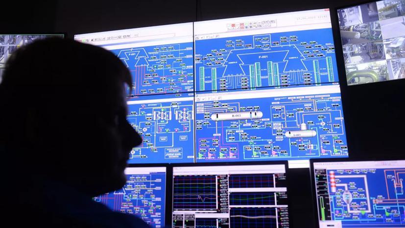 В Минэнерго подготовили проект плана развития водородной энергетики