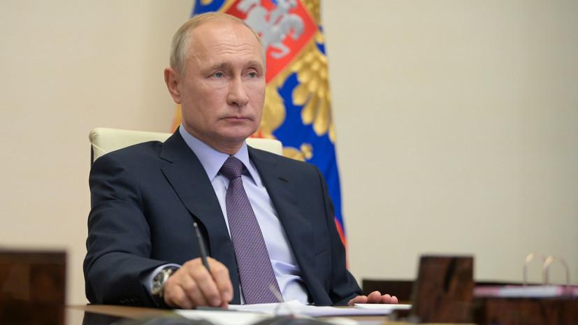 Путин провёл телефонный разговор с премьером Греции
