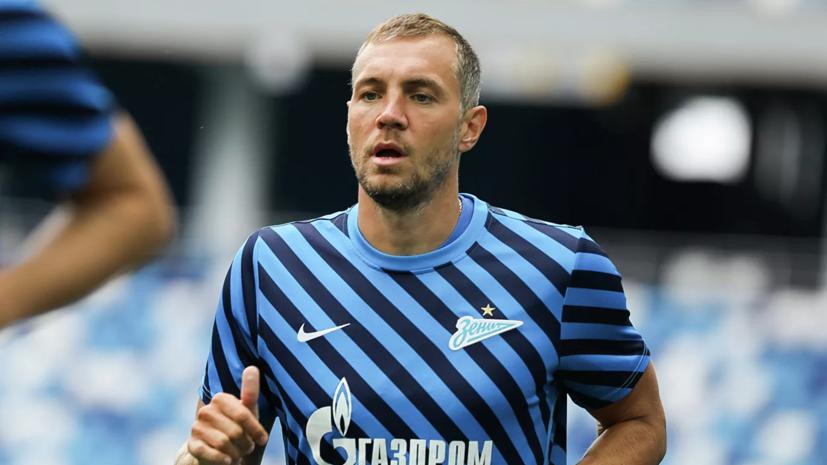 Дзюба стал лучшим ассистентом чемпионата России
