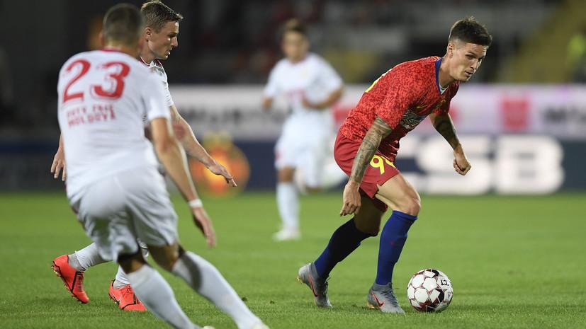 СМИ: «Локомотив» интересуется футболистом сборной Румынии