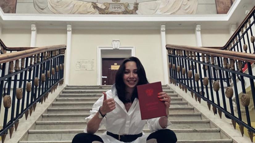 Туктамышева окончила вуз с красным дипломом
