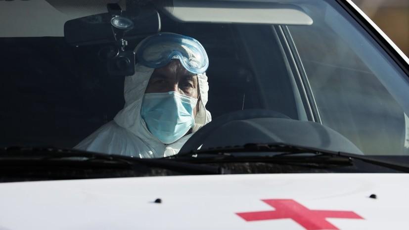 В Москве умерли ещё 14 пациентов с коронавирусом