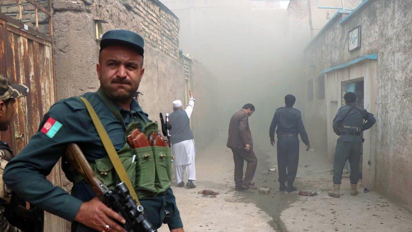 СМИ сообщили о гибели 50 человек при авиаударе в Афганистане