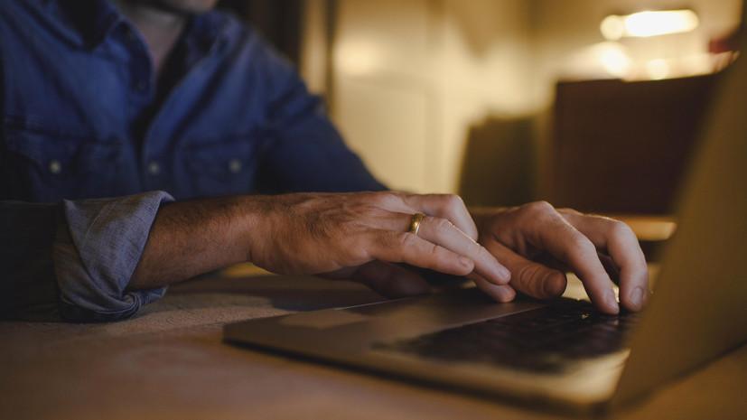 Манипуляции в сети: Пентагон оплатит исследования о влиянии на поведение интернет-пользователей