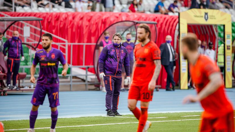 Евсеев заявил, что после возобновления сезона «Уфа» прыгнула выше головы
