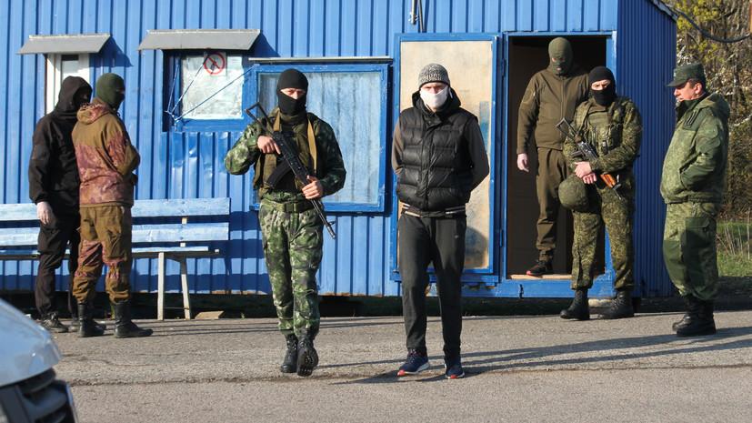 В Киеве заявили о передаче списков людей для обмена
