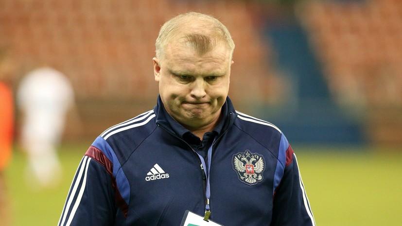Кирьяков назвал удовлетворительным результат ЦСКА в чемпионате России