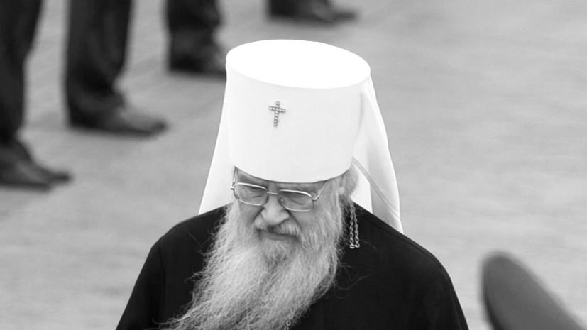 В РПЦ сообщили о смерти митрополита Евлогия
