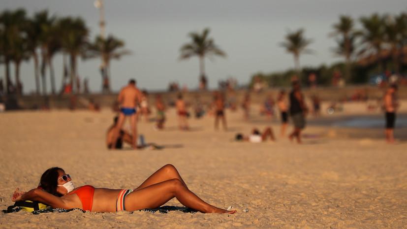 В Бразилии зафиксирован антирекорд по числу новых случаев коронавируса