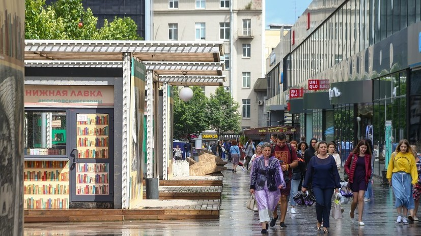 В Москве 23 июля ожидается до +20 °С