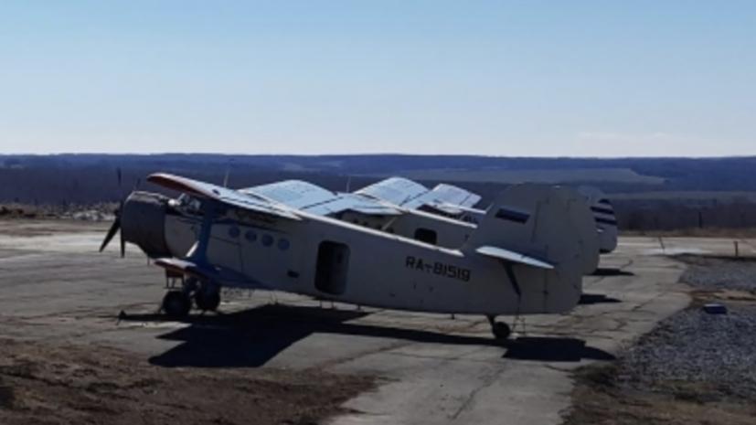 СК возбудил дело после исчезновения Ан-2 в Бурятии