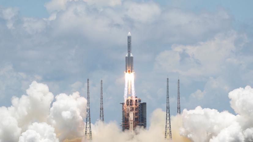 ВКитае стартовала ракета с зондом для изучения Марса