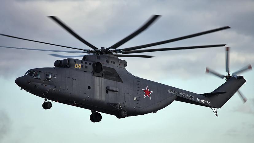 Вертолёт Ми-26Т2В начнут серийно изготавливать в начале 2021 года