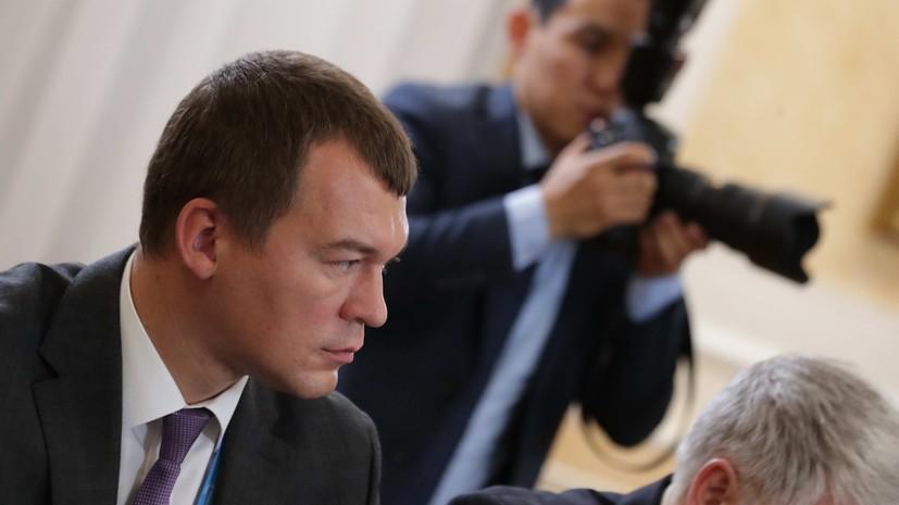 Дегтярёв предложил снизить тарифы ЖКХ в Хабаровском крае