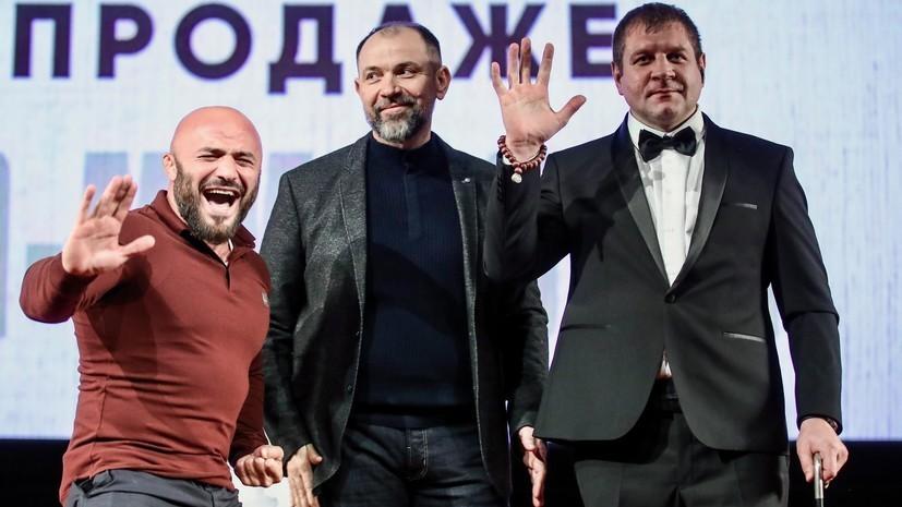 Емельяненко и Исмаилов провели дуэль взглядов перед боем в Сочи