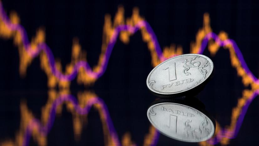 Эксперт дал прогноз по динамике курса рубля