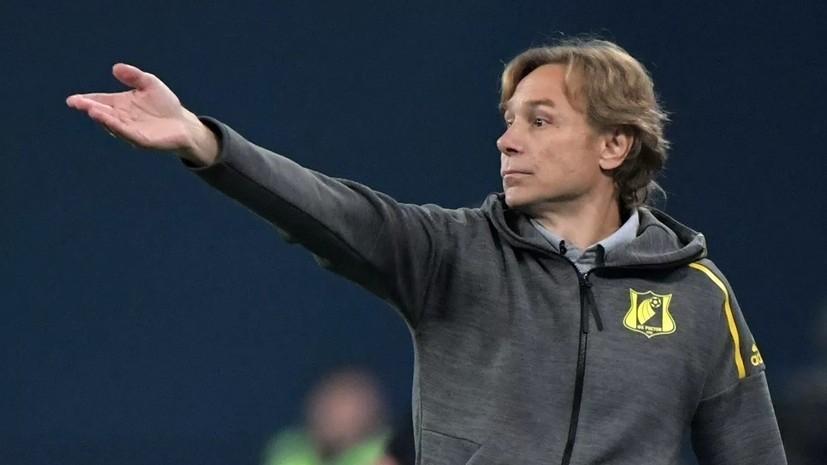 Карпин: футболисты «Ростова» сделали всё, что могли и что в их силах
