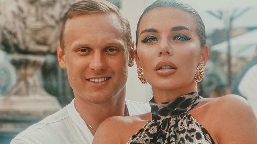 Певица Седокова и баскетболист Тимма объявили о помолвке