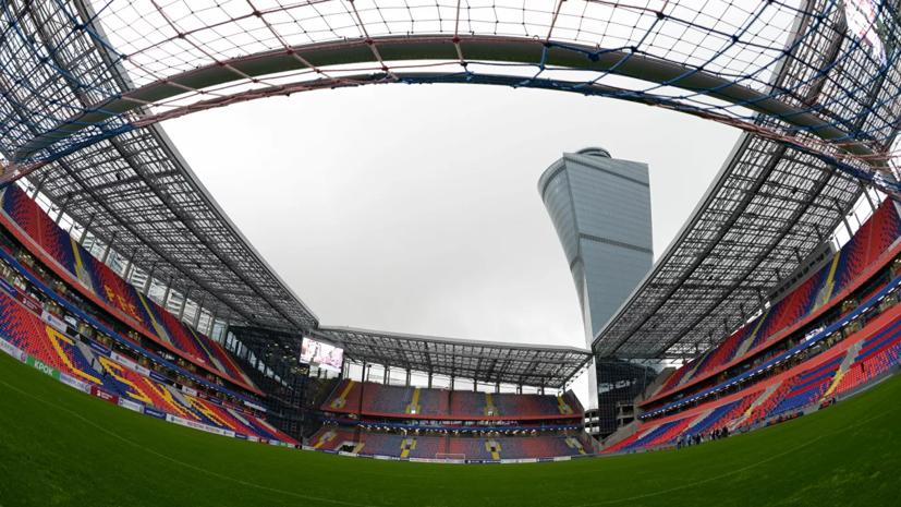 СМИ: Матч за Суперкубок России может пройти в августе на «ВЭБ Арене»