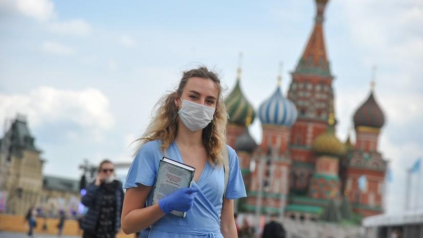 Власти Москвы не намерены вновь вводить ограничения из-за коронавируса