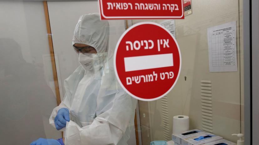 Число выявленных случаев коронавируса в Израиле превысило 57 тысяч
