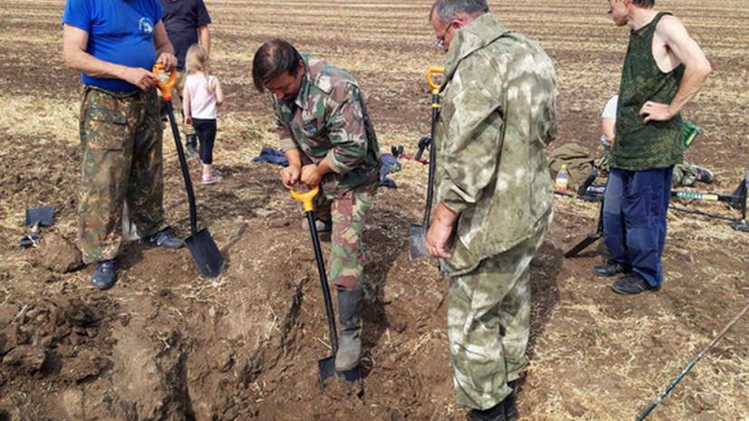 В Ростовской области поисковики нашли останки 15 бойцов Великой Отечественной войны