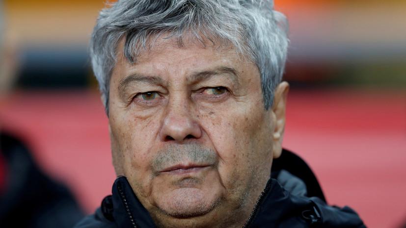 Уткин отреагировал на назначение Луческу главным тренером киевского «Динамо»