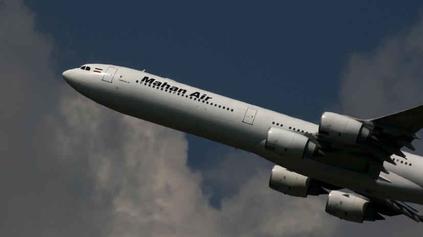 СМИ: Истребители США перехватили иранский пассажирский самолёт