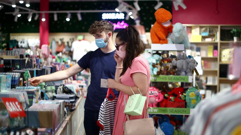 В Англии ношение масок в магазинах стало обязательным