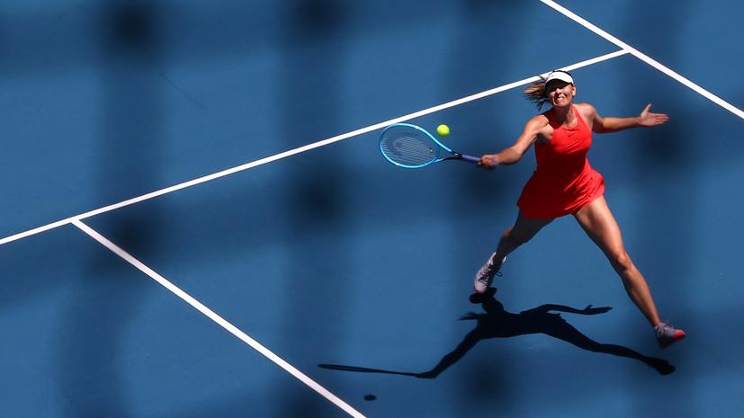 Шарапова рассказала, кто виноват в её дисквалификации за допинг