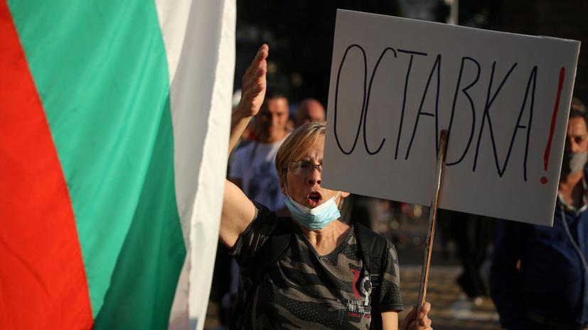 Демонстранты заблокировали ряд транспортных развязок в центре Софии